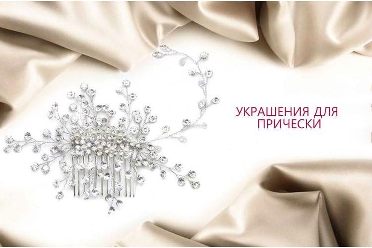 Vetochki